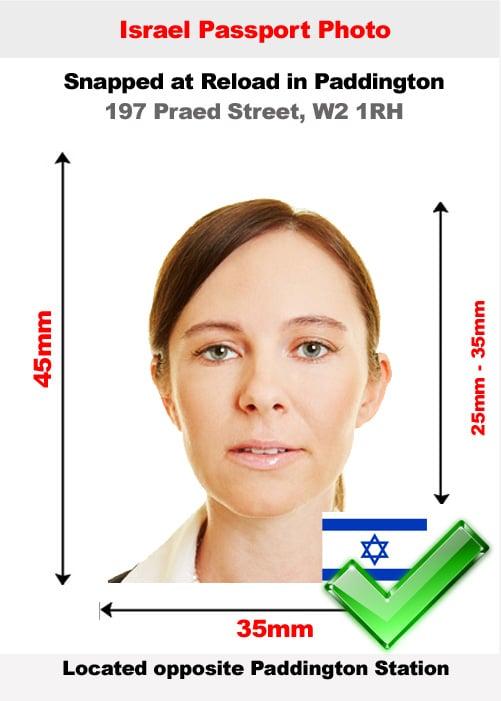 Israel Passport Photo